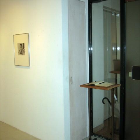 2008 07-Exposition Aya Gallery, Osaka_5123