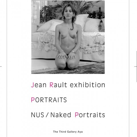 2008-07-Exposition-Jean_Rault_Aya-Gallery-Osaka-recto
