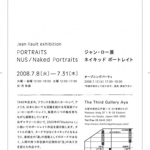 2008-07-Exposition-Jean_Rault_Aya-Gallery-Osaka-verso