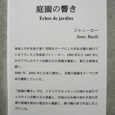 2008-Kobe¦ü-Hyogo museum