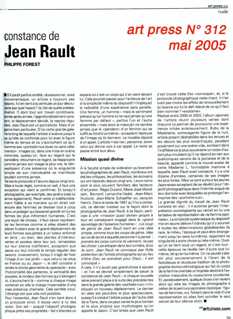 Philippe Forest-Art Press mai 2005 page 1