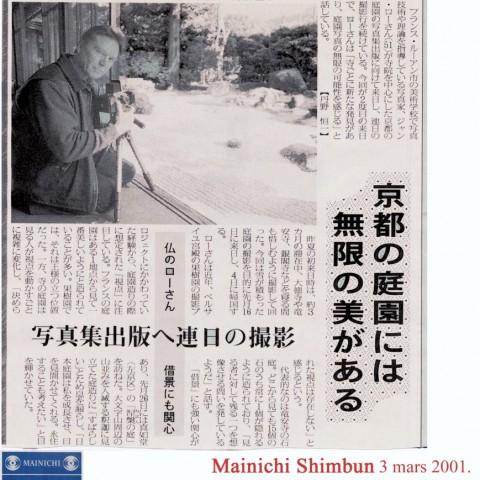 2001 03 03-Mainichi Shimbun-Tanno Koichi