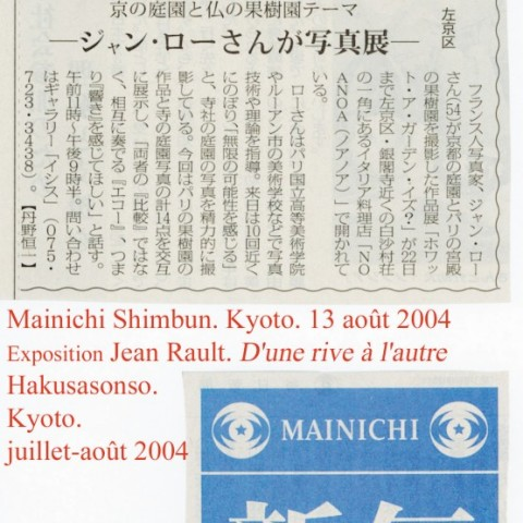 2004 08 13-Mainichi Shimbun. Kyoto