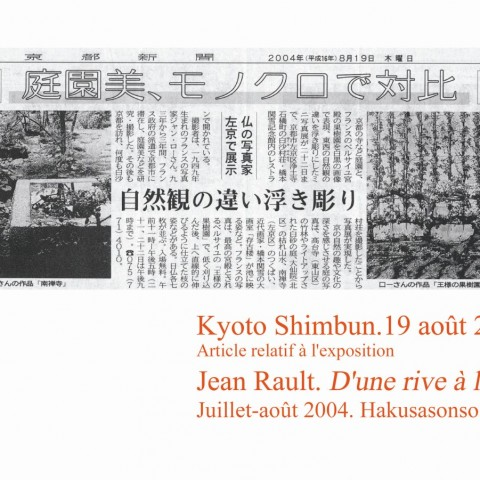 2004 08 19-Kyoto Shimbun
