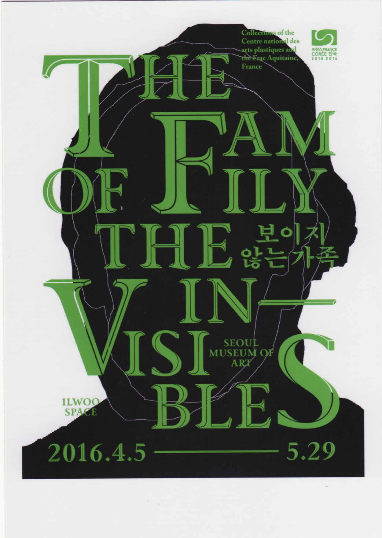 jean-rault-participation-a-the-family-of-the-invisibles-seoul-coree-avril-mai-2016