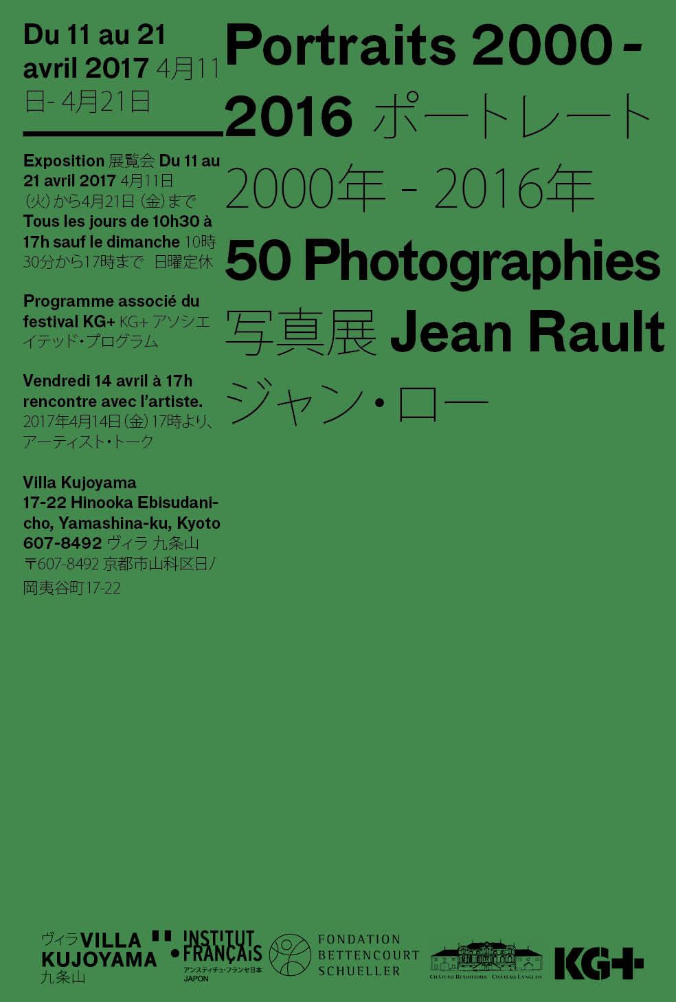 Portraits 2000-2016-50 PHOTOGRAPHIES