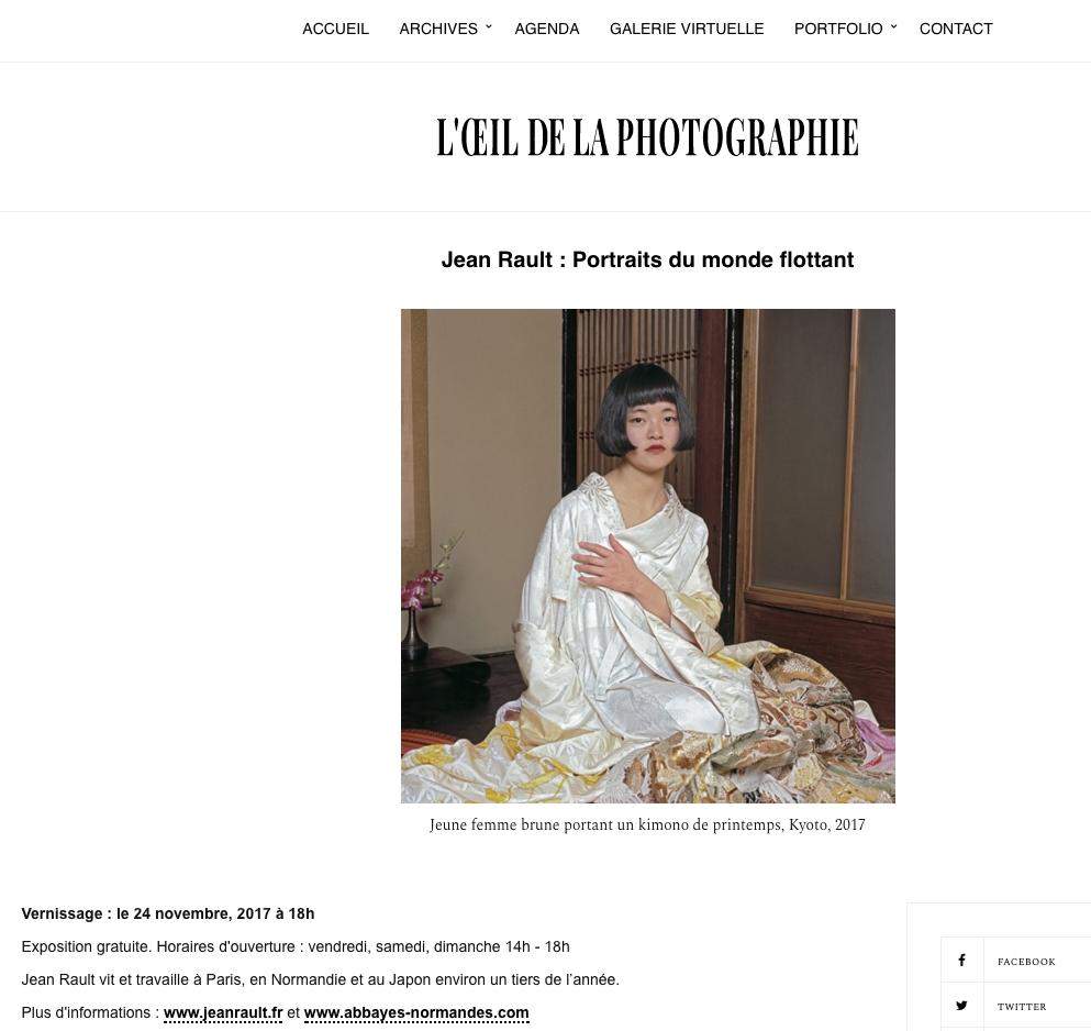 L'oeil de la Photographie-Annonce Exposition Chapelle Saint-Julien