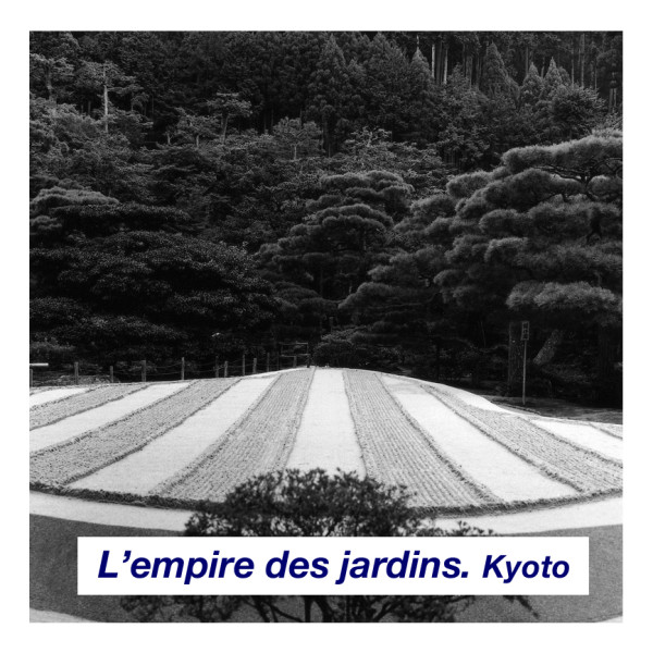 L'Empire des jardins